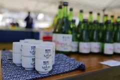 東北日本酒フェスティバル   東北風土マラソン