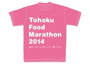 Tシャツ2014桃