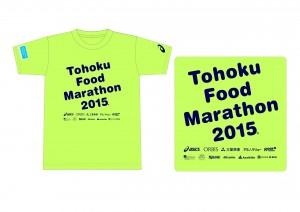 Tシャツ2015黄