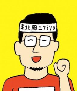nakamuratakashi001