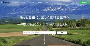 スクリーンショット 2021-01-31 20.41.20
