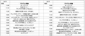 スクリーンショット 2021-04-22 11.14.38