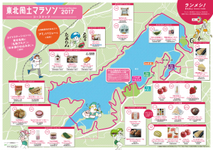 Course_Map-1